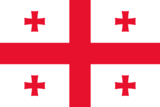 gruzja_flaga